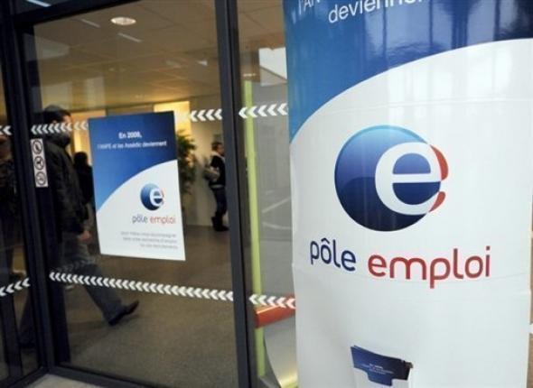 Une centaine de personnes quittent leur job pour un emploi fictif