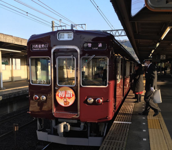 Le Japon garde une gare en service pour une seule passagère afin qu'elle puisse terminer son diplôme